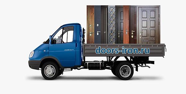 Входные двери — доставка