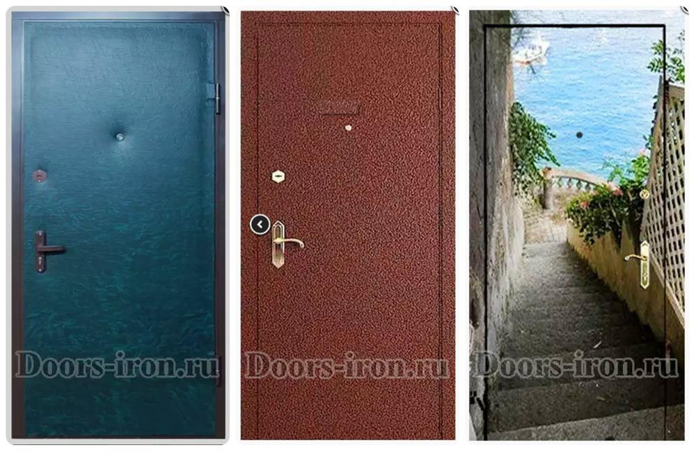 двери наружные металлические до 6000 рублей