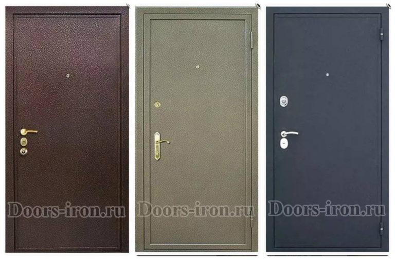 железная дверь с порошковым покрытием эконом