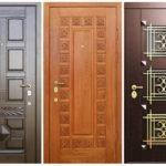 Рис. 2 Массивные двери для офиса