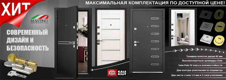 Купить стальную дверь с установкой
