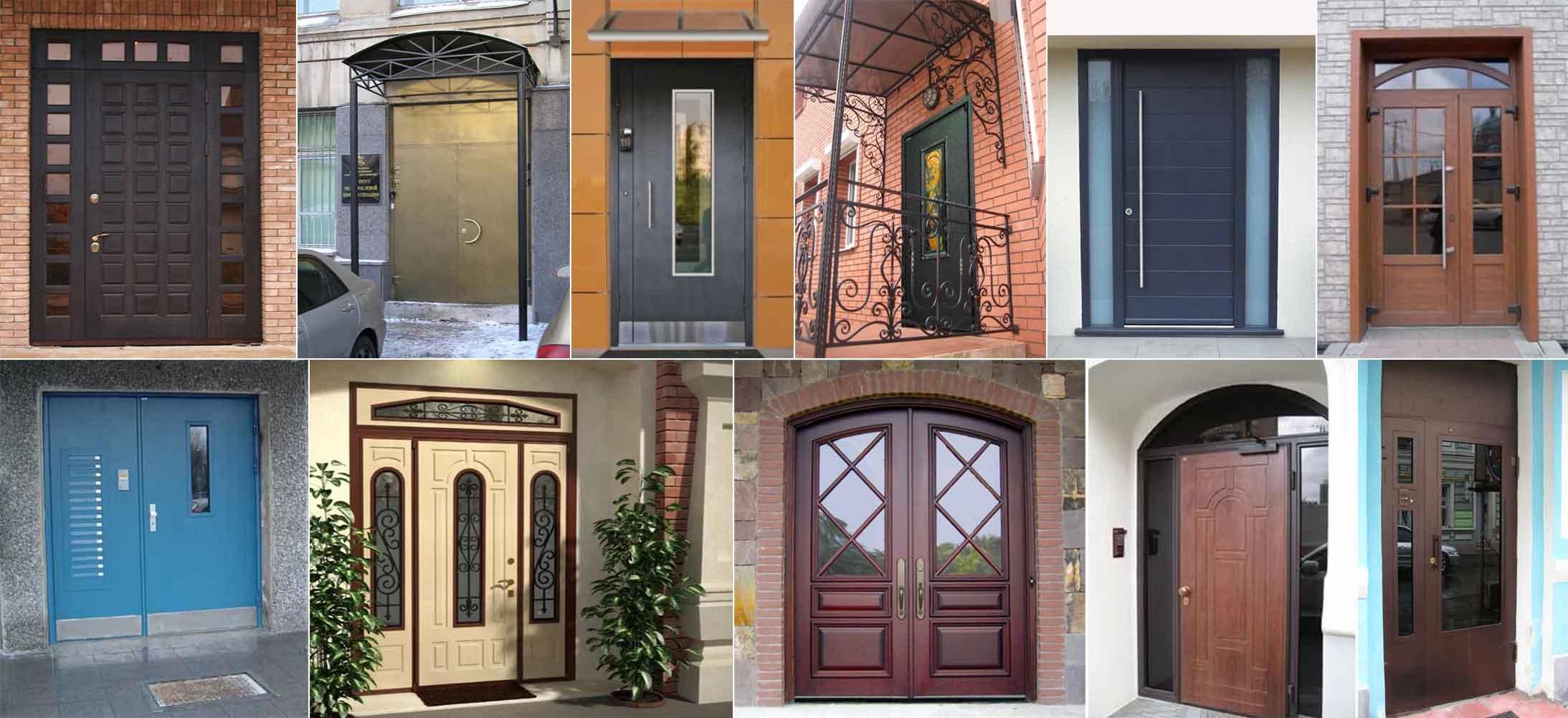 двери для офисов входные